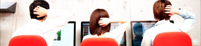 「日雇い派遣」を妨げる例外要件攻略法(挿入4)