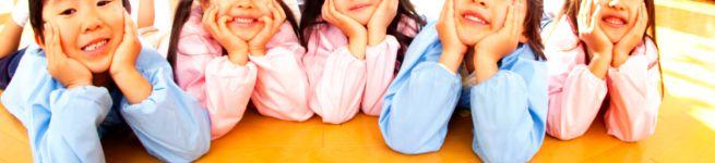 「派遣」でも取れる「育児休暇」が子育てを支える!!(挿入)