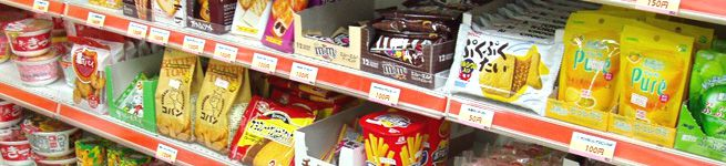 我慢出来ない空腹を和らげる職場で食べれるお菓子の考察(挿入1)