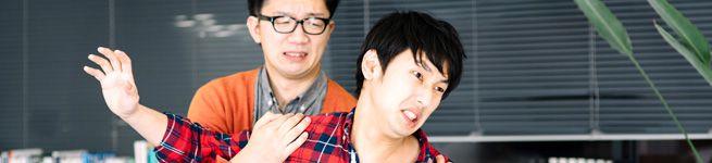 家庭で、職場で、抑えられないイライラ感情撃退法(挿入)