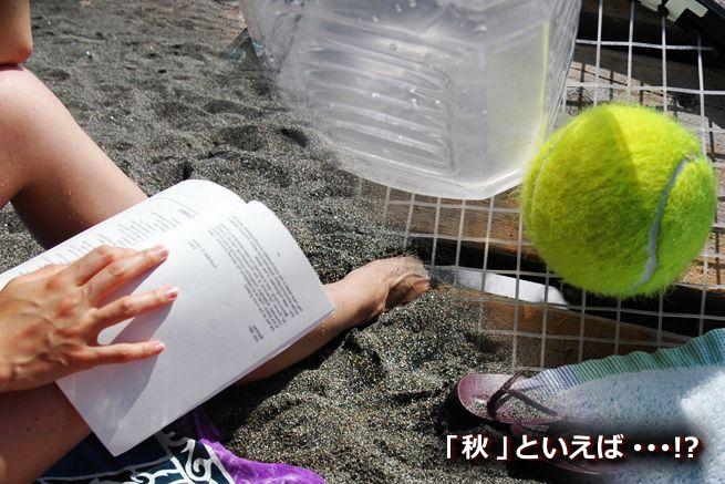 """「秋」もモリモリ!""""蝶々""""のキャリアを支える「手抜き」レシピ(アイキャッチ)"""