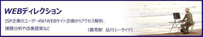 (品川シーサイド2)