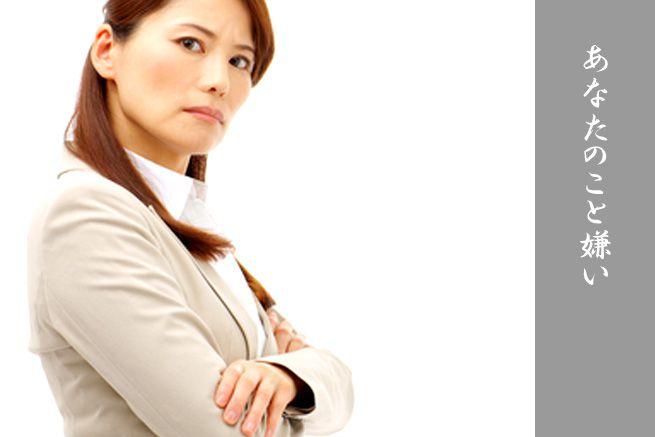 よくある「職場の人間関係に悩まないようになる考え方」について考えてみる(アイキャッチ2)