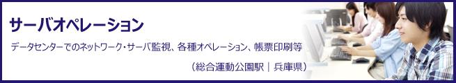(総合運動公園)