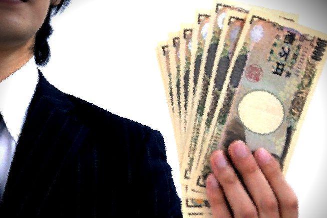 大増税時代到来!そんな時代に自腹を切ったサラリーマンが「金」を取り返す方法!!