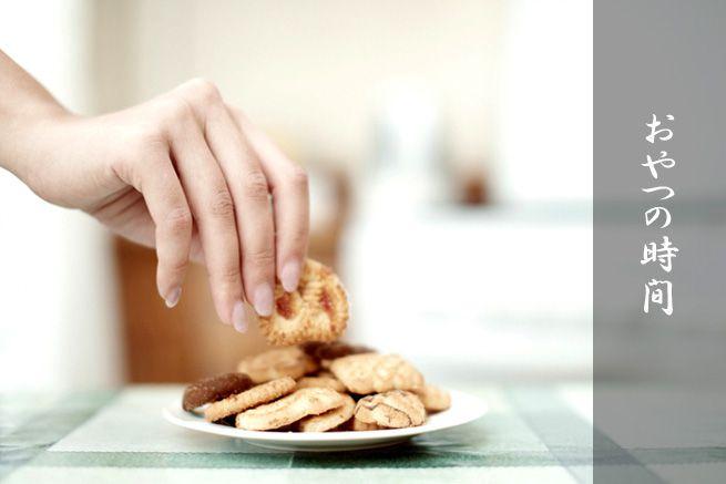 我慢出来ない空腹を和らげる職場で食べれるお菓子の考察(アイキャッチ)